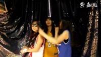 视频: 【紫嘉儿】普通Disco蛇精病翻唱伴舞~