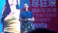 2014.11.29我是大歌星K歌赛晋级赛美女唱歌--喜欢你(佛山南海万达广场)