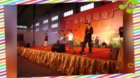 视频: 永利坚厂庆,广东永利坚铝业招商电话:0757-88806516,联系人:朱经理