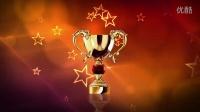 2015大气震撼企业年会奖杯颁奖盛典晚会开场颁奖背景片头AE模板