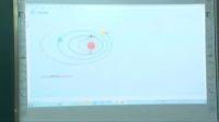 高中数学微课说课及答辩一等奖视频-椭圆的定义贺亚军