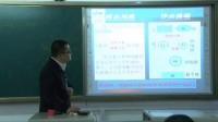 高中生物说课视频-基因与染色体的关系