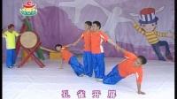 最新幼儿园体操视频最新早操律动幼儿园中小班元旦舞蹈体操律动视频大全中华威龙(侧面示范)_合并文件