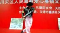 NKK.国际钢管舞在线-001