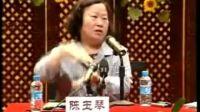 自截:陈玉琴循经指压法中关于胆经痛的部分