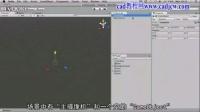 施耐德 Unity3D 视频教程_初学入门+基础 (中文字幕)(全25讲)-CAD教程网