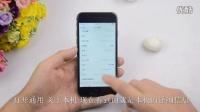 苹果6天空灰色手机体验iPhone6售后怎么样重庆
