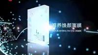 LH明星面膜全国总代北京露涵睦雨荣誉出品