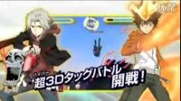 PSP《家庭教师 Hitman Reborn! 羁绊之战》电视广告