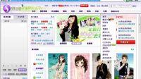 4月30日QQ全屏真人秀