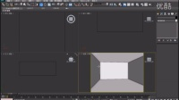 3dsmax零基础教学02-3dsmax应用领域及二维三维空间概念