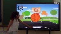 湘教版六年级美术说课视频《变体美术字》苏田