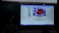 高中信息技术说课一等奖视频-计算机病毒及防治