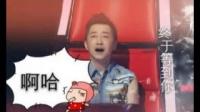 中国好声音第四季4李安唱的什么歌曲 音乐最后选择了谁哪个位导师成功晋级了吗