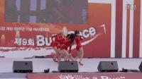 韩国女团性感美女热舞性感好身材 大长腿系列⑥
