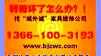 北京城外诚二手家具市场,最大的二手家具市场