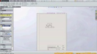 5.3.1  2SolidWorks 2014 创建投影视图