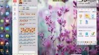 视频: 电脑资料整理,QQ微信平台设置_标清E航团队孙梦老师