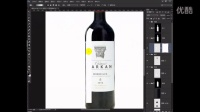 [PS]美工教程Photoshop海报制作ps瓶子制作