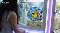 公仔娃娃机:PP虎2代。真人玩法介绍。