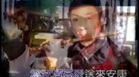 视频: 天路 山东东营竹笛QQ:47358047