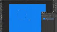[PS]Photoshop专业教程PS自学教程PS基础入门教程ps抠图教程PS椭圆选框工具