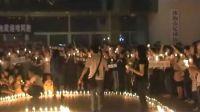 肖建伟拍摄四川重庆网友美女与野兽QQ群365网站等5月21日在珠海体育中心烛光祈祷抗震救灾东信和平肖建伟作品