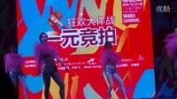 2014.11.29狂欢大作战一元竞拍--美女群舞小苹果(佛山南海万达广场)