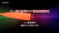 视频素材红飘带11组MOV视频带通道素材 影视素材