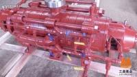 海南ZDG型自平衡多级泵型号,价格,工作原理,厂家自平衡多级泵批发,长沙三昌泵业