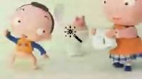 【福老师】ps动画《母亲节》刻录