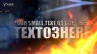 爆炸火焰文字展示AE模版3TB000333