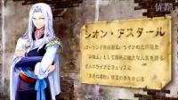 PSP『传说中勇者的传说 』PV