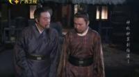 神机妙算刘伯温 01