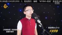 2015唱歌比赛-第8季【天籁圣者】抢位歌手-张寅昇-林俊杰-她说-上海非录音棚MV
