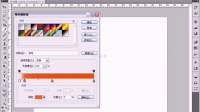 [PS]ps 精通画笔应用 Photoshop时尚界面设计 UI设计 ps基础教程 淘宝美工店铺装修