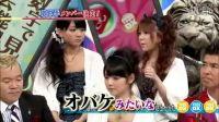 [TV]ダウンタウンDX(田中丽奈X李纯X道重沙由美 部分)(20100218)