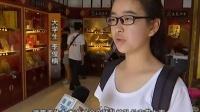 福建闽江学院大学生到我县开展暑期社会实践活动