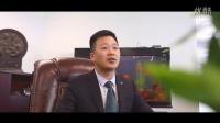 豪泰财富——浙江豪泰财富投资管理有限公司宣传片——互联网金融、P2P网贷