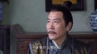 神机妙算刘伯温 TV版 神机妙算刘伯温 04 一根金条查端倪