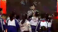 搭配(二年级)---吴正宪小学数学教学视频