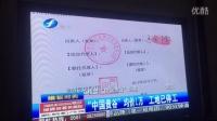 2015年,连江【中国贵谷】楼盘成烂尾楼!!开发商迟迟不动工!不交房 !