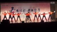 MAH01736番禺桥南御红舞队 美好人生