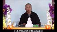 佟愛國老師:學佛人真正的戰場在心裡