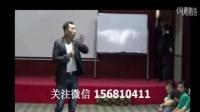 王佳导师《笑就是你生命当中的一剂良药》