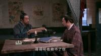 神机妙算刘伯温 TV版 神机妙算刘伯温 01 石马精毁坏良田