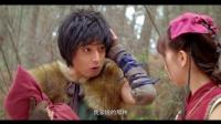 仙剑客栈 第一季 第12话 逍遥炎龙臂厨神争霸显神威 菱纱猎场遇野人