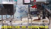 苏式月饼的做法大全 酥饼的做法视频 酥饼机做豆沙饼 酥饼机