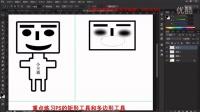 11:ps工具综合练习题(1)