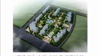 平顶山旅游区景观设计,首选香港贝尔高林!